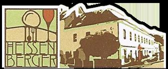 Gasthof & Café Heissenberger Krumbach Logo